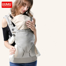 UUMU Cotton Ergonomic New Born Baby Backpacks Carrier Slings Wrap Holder No Hipseat Shoulder Accessories Hands-free loding 24KG