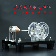 Reciprocating Hall Motor, Creative Gift Teaching Model Mould, Teaching Instrument centrifugal force experimental apparatus teaching instrument middle school physics mechanics teaching instrument