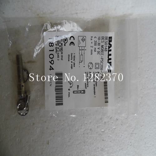[SA] New original special sales BALLUFF sensor BES M08EE-PSC20B-S04G spot 4pcs new for ball uff bes m18mg noc80b s04g