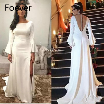 Sxey Side Split Long Sleeves Evening Dresses White Satin Formal Party Dresses Sheer Back Covered Buttons Prom Gowns