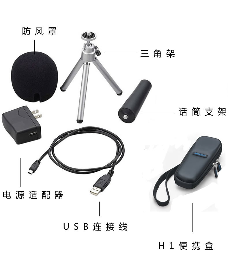 Original ZOOM APH1 APH 1 Handy Recorder Accessory Package Professional Accessory Kit for recording pen ZOOM
