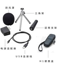 Original ZOOM APH1 APH-1 Handy Recorder Accessory Package Professional Accessory Kit for recording pen ZOOM H1(China)