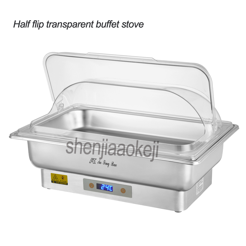 Commercial half flip transparent hotel buffet stove visible stainless steel buffet stove Electricity Buffet Furnace 220v/100vCommercial half flip transparent hotel buffet stove visible stainless steel buffet stove Electricity Buffet Furnace 220v/100v
