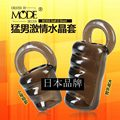 Japan imports MODE cock ring silicone penis sleeve penis extension erotic toys cock rings penis extender condom sex toys for man