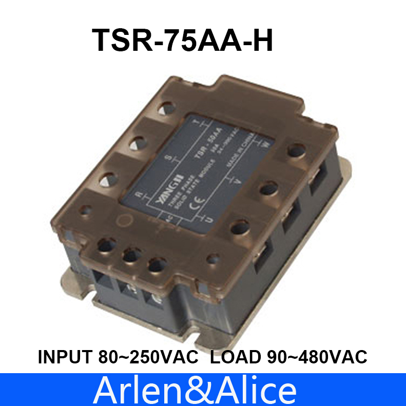 цена на 75AA TSR-75AA-H Three-phase High voltage type SSR input 80~250VAC load 90-480VAC single phase AC solid state relay