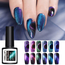 LEMOOC 8ml Chameleon Magnetic 5D Cat Eye UV Gel Nail Polish Magnet Laser Art Varnish Starry Sky Jade Effect Soak Off