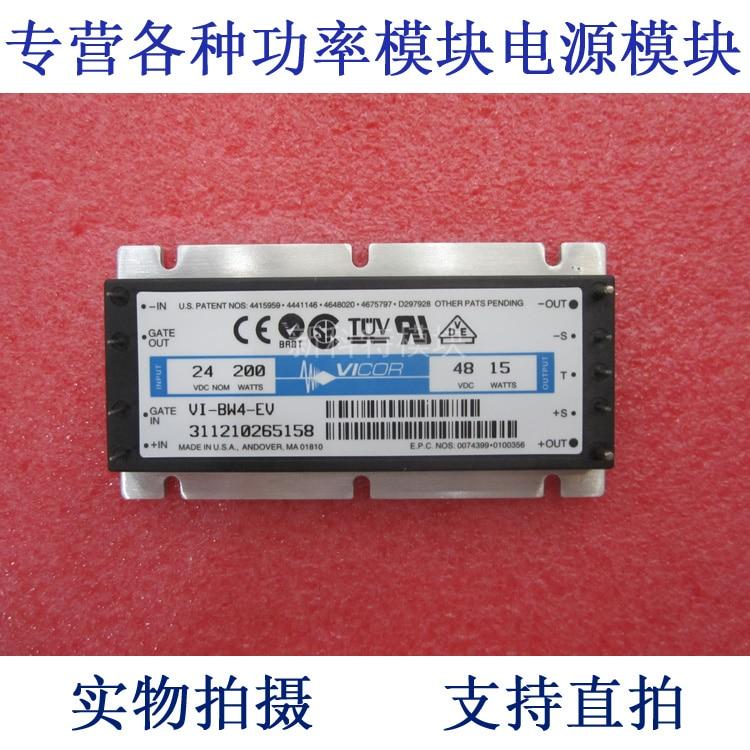 VI-BW4-EV 24V-48V-150W (B) DC / DC power supply module
