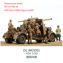 FOV 1/32 Scale Tank Model Toys GERMAN 88 MM FLAK 18 ANTI-TANK ARTILLERY GUN Diecast Metal Model Toy For Collection/Gift henglong 1 16 scale plastic version german stug iii rtr rc tank model smog sound 3868