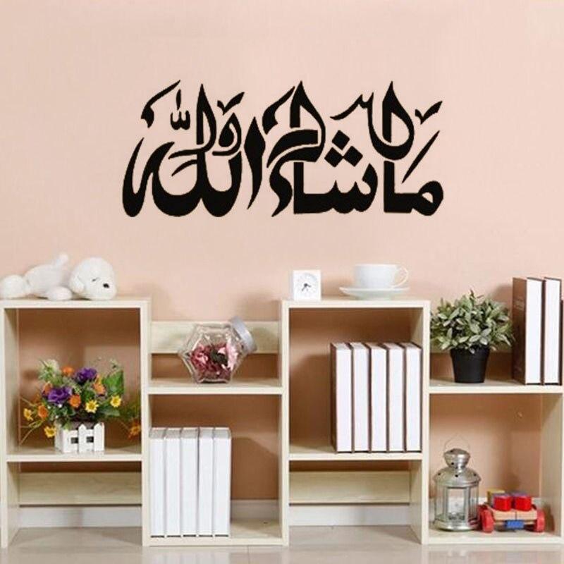 Mashaallah Muslim Islamic Wall Sticker Islamic Artcalligraphy Wallpaper Decals Bedroom Decor Home Decoration Accessories China