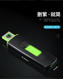 Image 5 - USB Зажигалка перезаряжаемая Электронная зажигалка тонкая сигарета ветрозащитная турбо полоса Зажигалка сигары плазменная непламенная двойная сторона