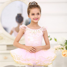 Girls Classic Ballet Tutu Skirt Dress New Kids Children Lace Customized Dancewear Dresses For Girl Dance Ballerina Leotard