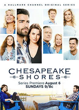 《湾畔倾情 第二季》2017年美国剧情,家庭电视剧在线观看