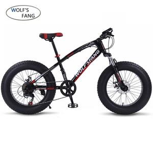 Image 2 - wolfs fang Bicycle Mountain bike 7/21 speed Fat Road Snow Bike 20*4.0 folding Bike bicicleta Front and Rear Mechanical Disc