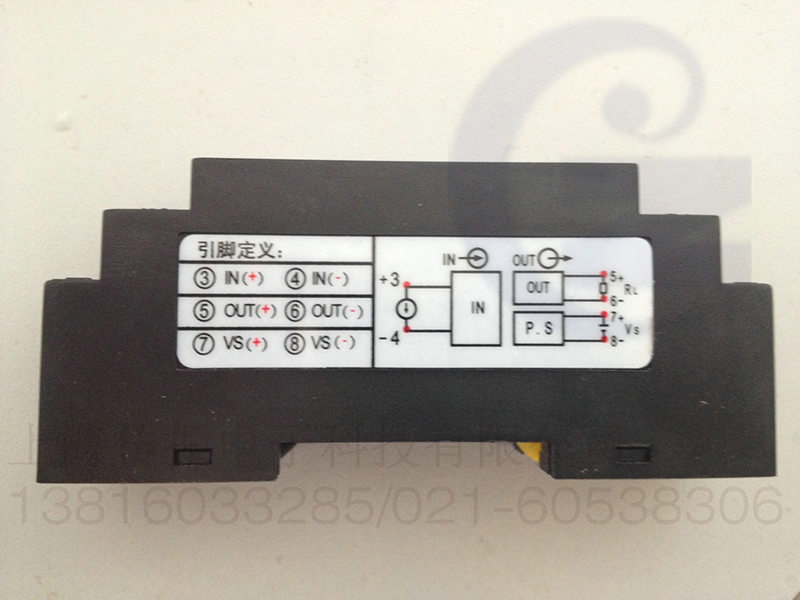 Analog to Positive and Negative 10V Voltage and Current 4-20mA Signal Input to +/-10VAnalog to Positive and Negative 10V Voltage and Current 4-20mA Signal Input to +/-10V
