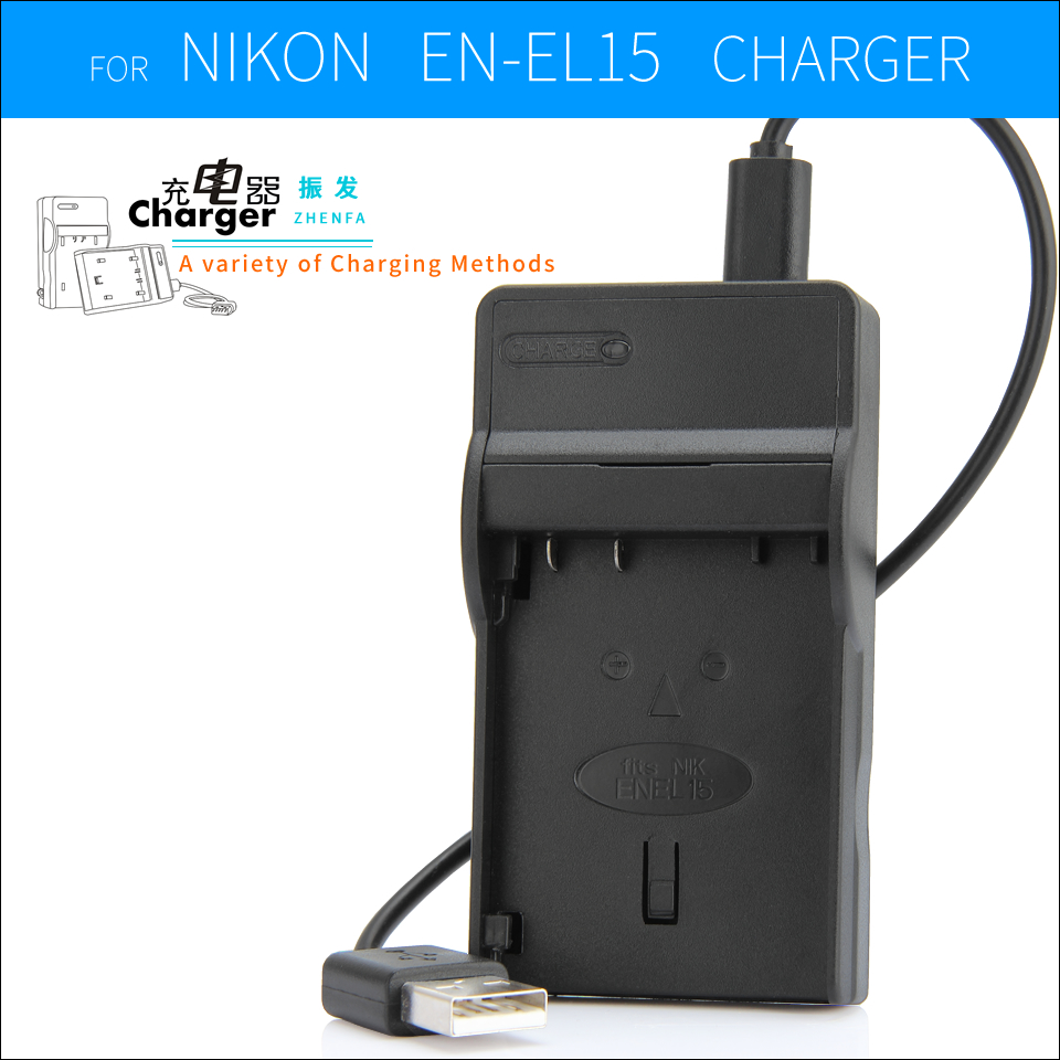 EN-EL15 EN EL15 Battery Charger MH-25 MH25 For Nikon Cameras 1 V1 D750 D800E D7000 D7100 ...