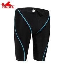YINGFA 9402B соревнования плавательные костюмы мужские шорты для плавания FINA утверждения мужские тренировочные плавки шорты мужской костюм узкие брюки