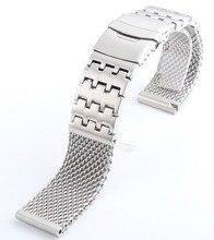 Часы полоса 24 мм новые люди серебро высокое матовый Doulble щеткой с двойным замком из нержавеющей стали ремешки ремешок браслеты