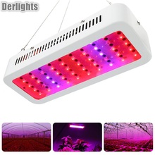 Full Spectrum 300W Led Grow Lamp UV IR Led Plant Grow Light Best for Hydroponic Systems Flowering Bloom Medical Plants Grow