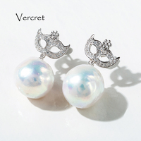 Vercret 8 9mm Irregular Pearl Silver Mask Crystal Earring Natural Freashwater Pearl 925 Silver Earring Romantic
