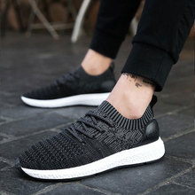 Men shoes 2018 New Arrivals Ultra-light Breathable mesh lace-up sneakers Summer Man Casual comfortable men vulcanize Shoes M653