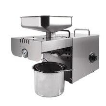 Для домашнего использования мини-масло холодного отжима машина автоматический контроль температуры многофункциональное масло из жмыха извлечения