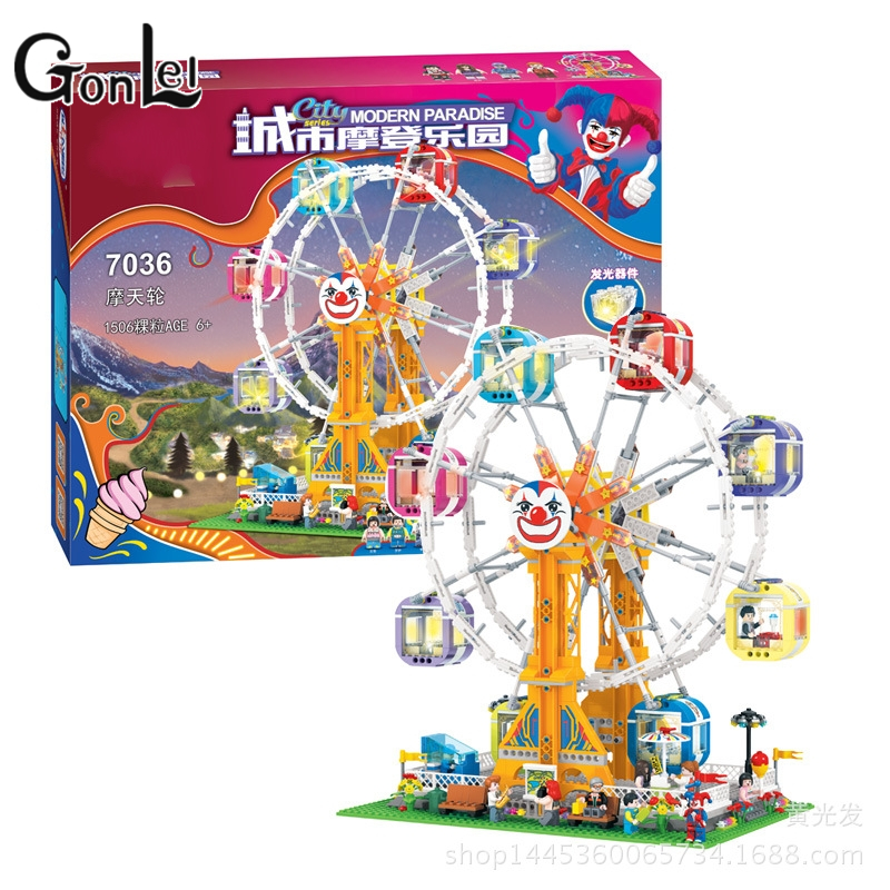GonLeI 7036 New City Sreet Ceator Carousel Model Building Blocks Toy Bricks Compatible with blocks Kids Toys Gifts gonlei 3117 city creator 3 in 1 vacation getaways building blocks bricks kids model toys marvel compatible with