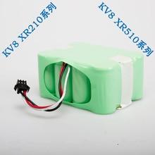 Seria XR510 2200 mAh Ni MH akumulator odkurzający do akumulatorów serii KV8 lub Cleanna XR210 i serii XR510