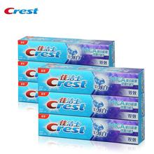Crest 3D MICA Double Effect Toothpastes 120g 6pcs Teeth Whitening Long Lasting Mint Flavor Tooth Pastes