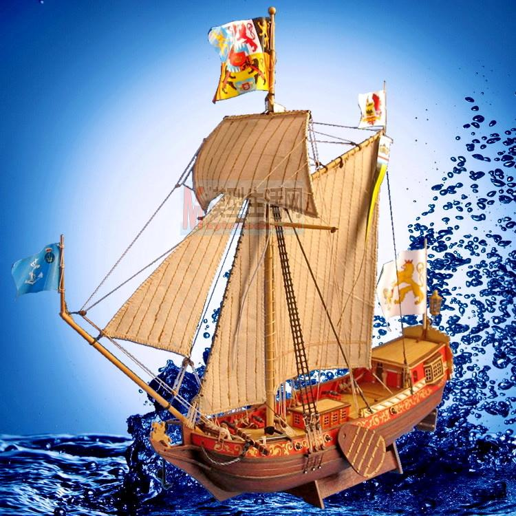 Child puzzle toys 3D DIY Wooden sailing boat model wood model kits 1/80 Dutch royal yacht assembly model ship building kits