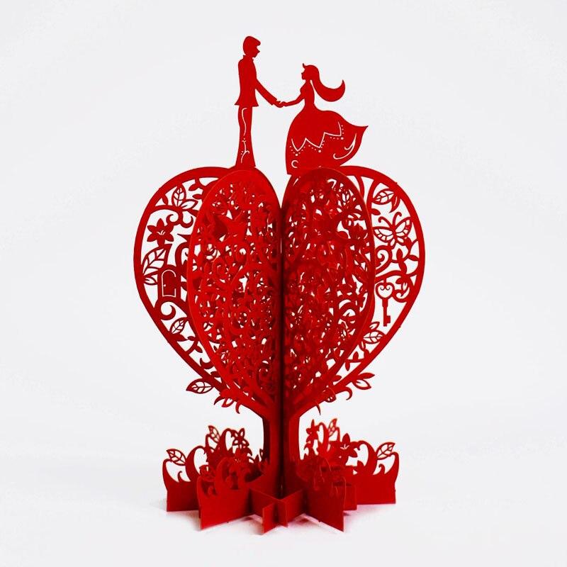 3д открытки с днем валентина, поздравляю для