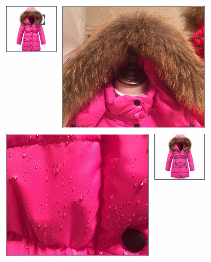coat17