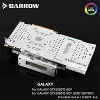 Barrow GPU Blok Wodny Dla Galaxy GTX1080Ti HOF Pełne Pokrycie BS-GAH1080T-PA
