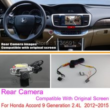 Для Honda Accord 9 Поколения 2.4L 2012 ~ 2015 RCA и Оригинальный Экран совместимость/Камера Заднего вида/Резервное Копирование Камера Заднего Вида