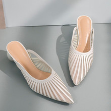 Women Fashion Strange Heel Shoes (3 colors)