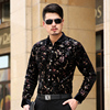 Men S Dress Shirt Long Sleeve Male Business Casual Velvet Fashion Formal Men Shirts For Man