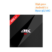 [WeChip] H96 Pro Plus Android 7.1 TV Box Amlogic S912 Octa-Core 3G DDR3 16G 2.4G/5.8 GHz Wifi HDMI 4 K HDR BT4.1 Médias lecteur