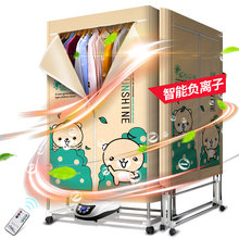 Foldable Dryer clothes Dryer household Mute power saving Baby special dryer Quick drying wardrobe Dry(China)