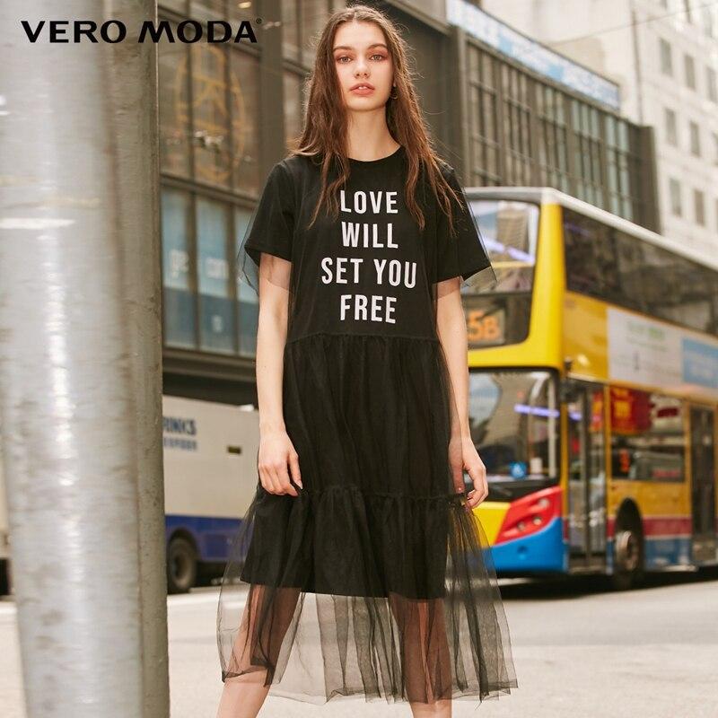 Vero Moda Spliced Gauzy T-shirt Letter Summer Dress | 319161521