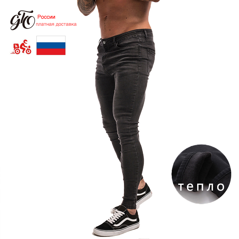 Gingtto Mens Skinny   Jeans   Warm Fleece Liner Darkwashed Winter Pant Slim Fit Ankle Tight Faded Black Big Size Skinny Fit zm12