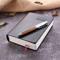 Bíblia de couro livro diário zakka revistas bíblia engrossado caderno escola escritório papelaria