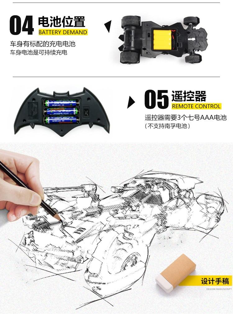 Batman Superman Justice League electric Batman RC car childrens toy model (16)