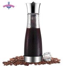 Кофейник Mocha с фильтром холодного заваривания, кофейник, герметичный Толстый Стеклянный чайник для заварки чая, Перколятор, инструмент для приготовления эспрессо