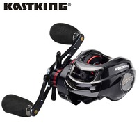 KastKing BX1000H Right Or Left Baitcasting Reel 13BBs 7 1 1 Gear Ratio High Speed Bait