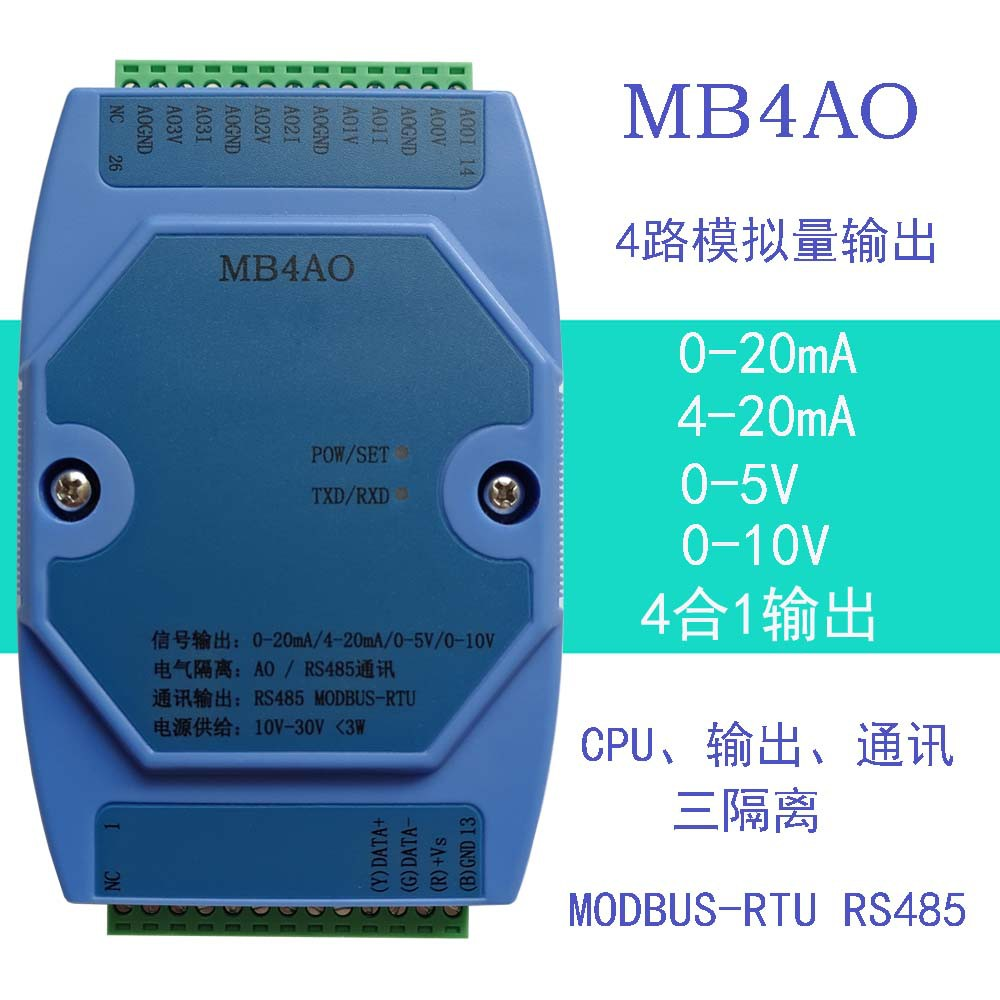 0-20MA/4-20MA/0-5V/0-10V 4 Channel Analog Output Collection Module RS485 MODBUS voltage to turn current 0 5v3 3v 10v to 4 20ma 0 20ma 1 5v to 4 20ma potentiometer tune