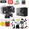Free Shipping Gitup Git2 16M Ultra 2K WiFi DV Sports Action Helemet Camera 18 In 1
