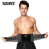AOLIKES 1 STÜCKE Lordosenstütze Hohe Elastische Atmungsaktive Mesh Gesundheitswesen Mit Taille Unterstützung Rückenstütze Bodybuilding