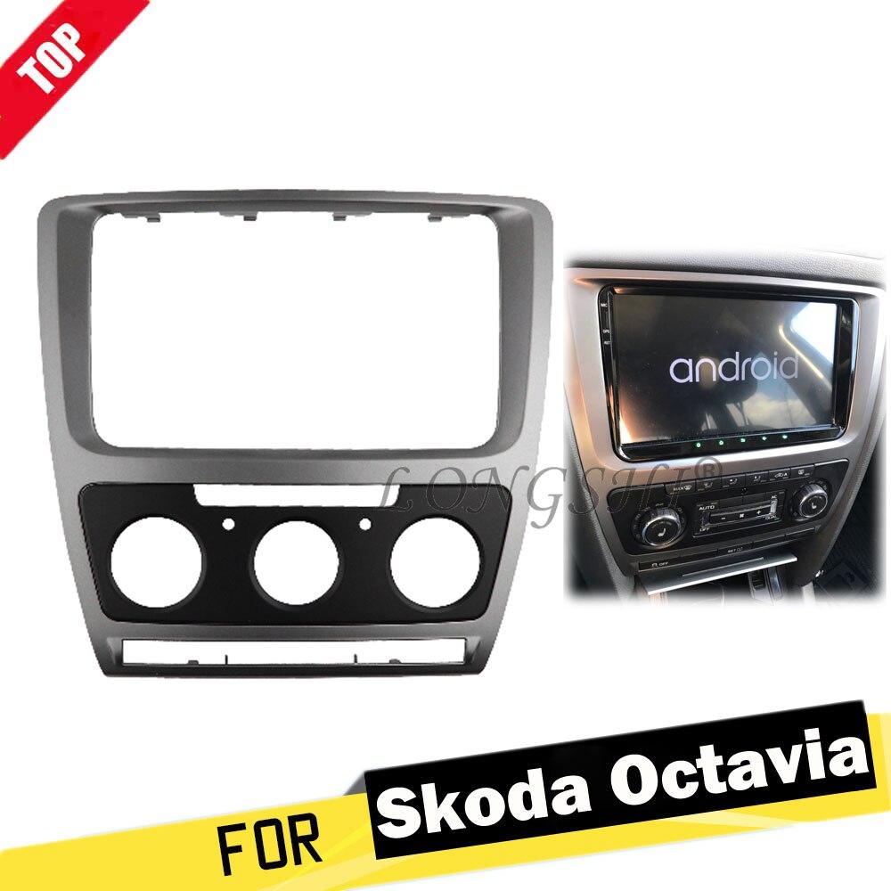 LONGHSI 2 Din Radio Fascia For Skoda Octavia Audio Stereo Panel Mounting Installation Dash Kit Trim Frame Adapter 2din