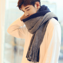 VOHIO 2017 winter scarf men's scarf With long tassels for the Christmas scarf men's knitted wool yarn of the young people gift