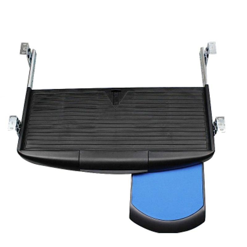 ФОТО Black keyboard tray computer keyboard shelf rack rails ABS keyboard tray keyboard tray slide rail include Mouse-pad