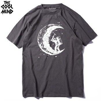 Έξυπνα Βαμβακερά Ανδρικά Μπλουζάκια με το Φεγγάρι Έξυπνα unisex t-shirt σε Διασκεδαστικά Σχέδια με Αστροναύτη